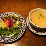ガムランディー - バイカパオ・セットのサラダとスープ