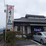 たから - 19号沿いにあります。名古屋方面