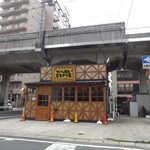 アジアン屋台 ミネマツ屋 - 愛知環状鉄道の高架下