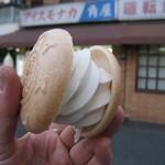 角屋 - ソフトモナカ 70円