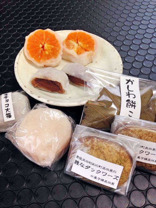 菓子禅高田屋