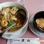 チャイナ厨房盧山 - 五目おこげタンメン 1080円