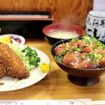 にし与 - マグロ丼セット