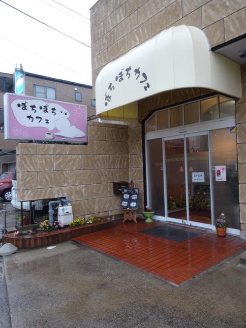 ぼちぼちカフェ