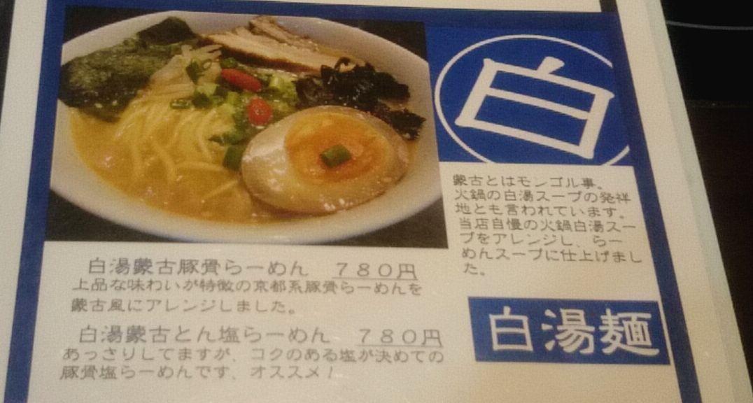 薬膳火鍋 yang yang name=