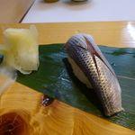 37131030 - コハダ寿司