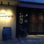 遠藤利三郎商店 - 重厚でオシャレな入口