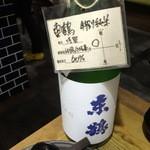 我ー喰う - 東鶴@500円+税