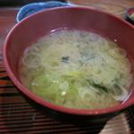 山マタギと海番屋 - 味噌汁