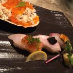 桜坂 ONO - 【お食事】 桜鱒といくら、芽鹿尾菜炊き込みご飯 かじめ味噌汁 桜鮨三貫 香の物