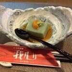 くつろぎ屋 我心 - 胡麻豆腐