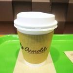 アーノルド - アーノルドコーヒー