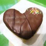 アーノルド - ハートミルクチョコ