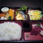 37136593 -                        お弁当はご飯と煮物、揚げ物、焼き物、サラダと刺身のお弁当です。