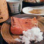 気楽料理 だい - 鮭ハラス
