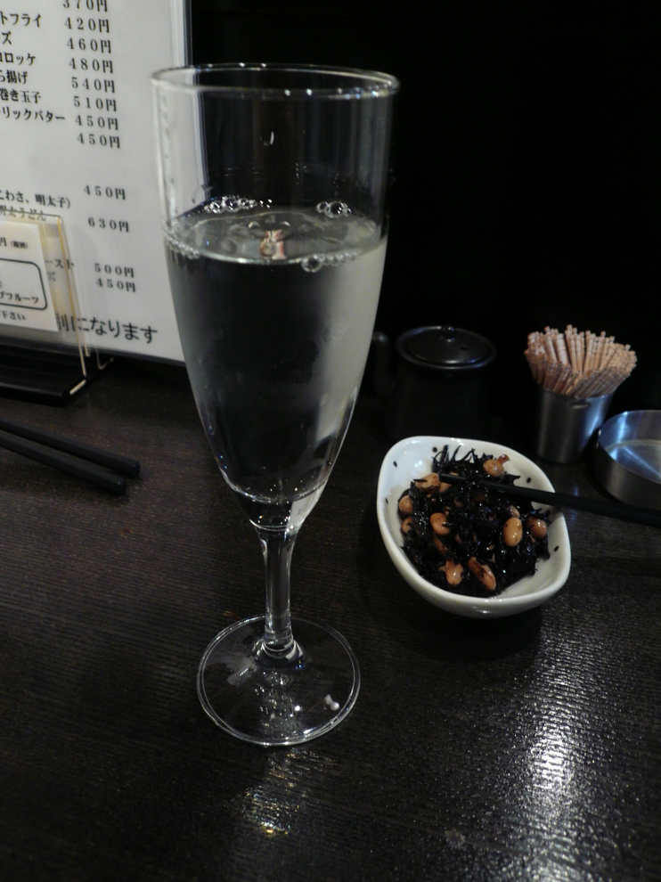 知日流 name=