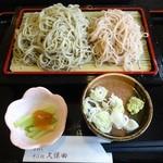 久保田 - 2015年「春の相もり蕎麦」(大盛)600円+200円