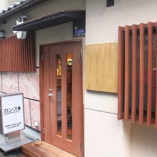福島駅近・アクセス便利な好立地