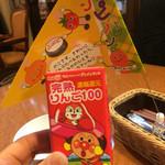 ハンバーグレストラン ベル 大通店 -