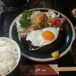 にっぽんの洋食 江戸一 - 2013/09/11 12:10訪問 ハンバーグ定食\900