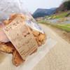 カントリーキッチン てけてく - 料理写真:チョコチップクッキー道の駅版 (350円)