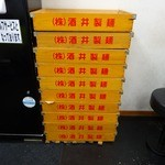 37142883 - 「武蔵家・北千住店」面は直系・本流系譜しか使えない酒井製麺
