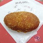 もりのみちパン - 「カレーパン」 162円