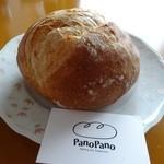 PanoPano - 2周年記念プレゼントのミニカンパーニュ