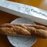 PanoPano - バタール250円