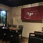 ステーキバル RYO - 禁煙席