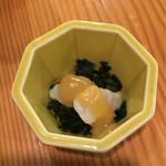 あぶりや食堂 - お通しなのですが、貝類の味噌酢