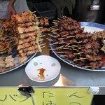 竹沢商店 - 焼き鳥