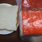 ケンジ 小麦館 - 食パン