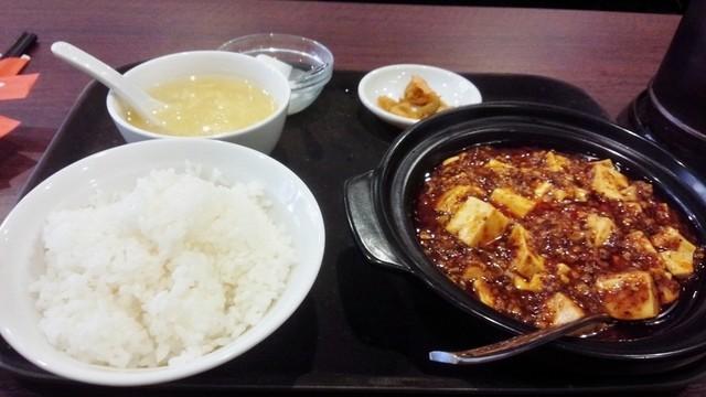 老四川 - 麻婆豆腐定食
