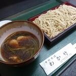 手打ちそば わか竹 - 鴨せいろ(864円)2015.3