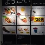 IKEAレストラン 神戸 - 店内の広告