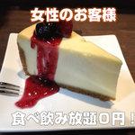 相席処 縁むすび - 一番人気のニューヨークチーズケーキ