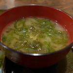 きよ都 - あおさ味噌汁