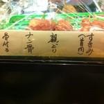 Tachibana -