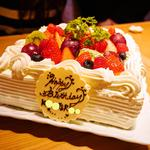 プルメリアカフェ - パティシエ特製 アニバーサリーケーキ