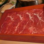 37164128 - 牛肉