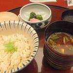 紀尾井町 福田家 - 御飯