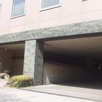 紀尾井町 福田家 - ビル入口