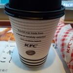 37165279 - 挽きたてリッチコーヒー