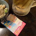 養老乃瀧 - キャンペーン中
