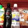 成城石井  - 料理写真:☆買ったもの☆