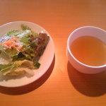3717361 - ランチ:サラダとスープ