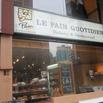 ル パン コティディアン - 帝国ホテルの真ん前にあります。