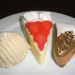 カフェバーロボ - ケーキ各種(写真はフェルト細工です)400円