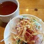 ハーベスト - サラダにコンソメスープです。